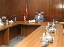 भूमि समस्या समाधान आयोग खारेज गर्ने सरकारको निर्णय