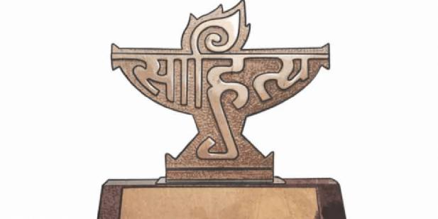 नेपालका तीन साहित्यकारलाई भारतीय अवार्ड